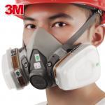3M 6200半面罩防毒面具