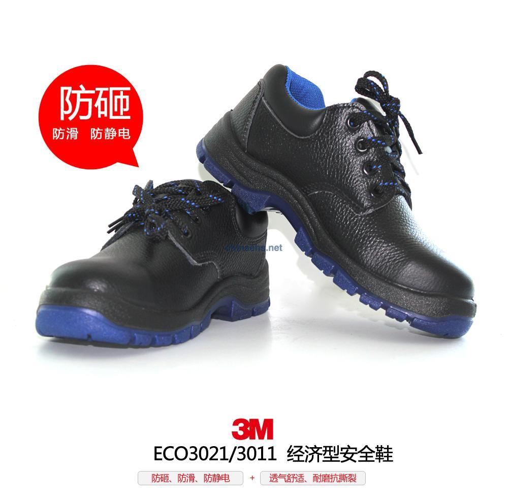 3M EC03011 经济型安全鞋