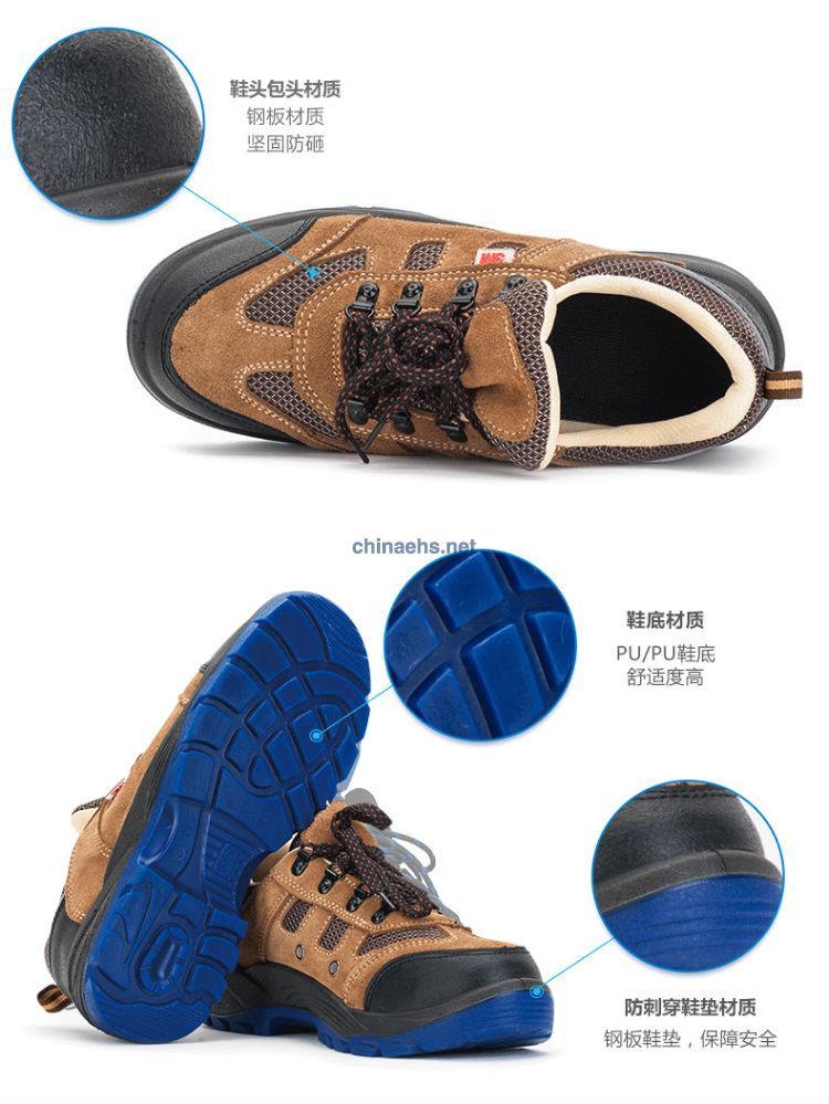 3M COM4022 舒适型安全鞋