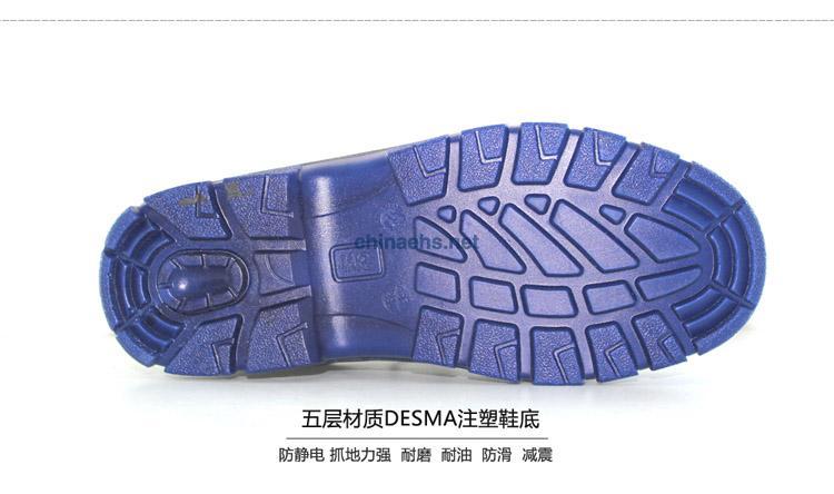 3MEC03011 经济型安全鞋