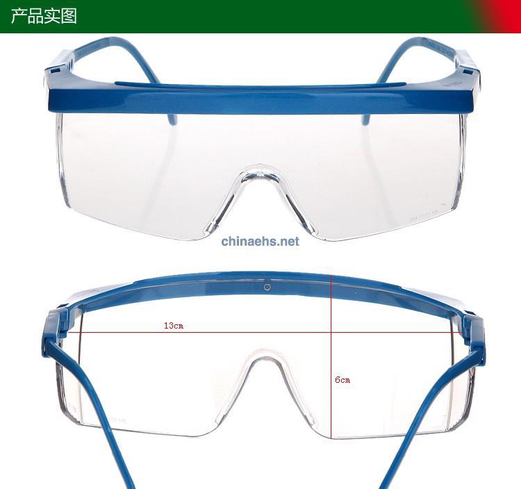 3M 1711/1711AF 防雾防风防护眼镜