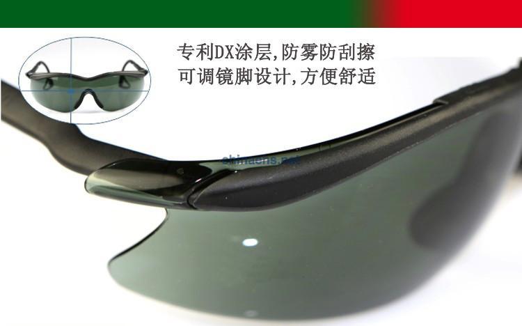 3M 12110 流线型防刮擦防雾灰色防护眼镜
