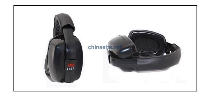 3M 1427头戴式隔音耳罩