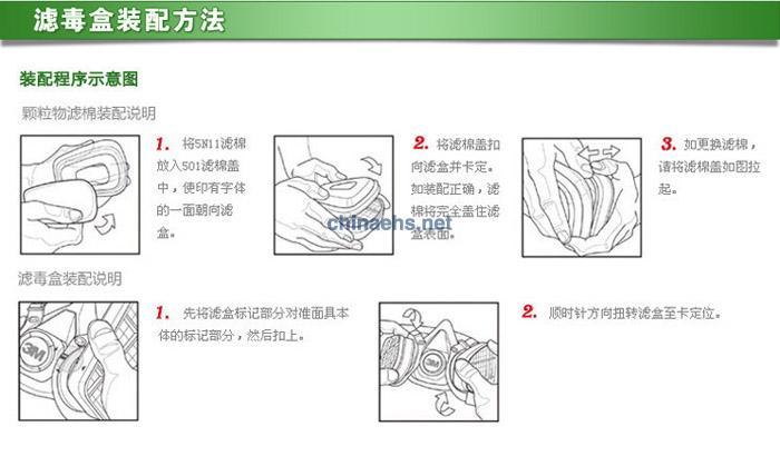 3M 6002CN防酸性气体滤毒盒