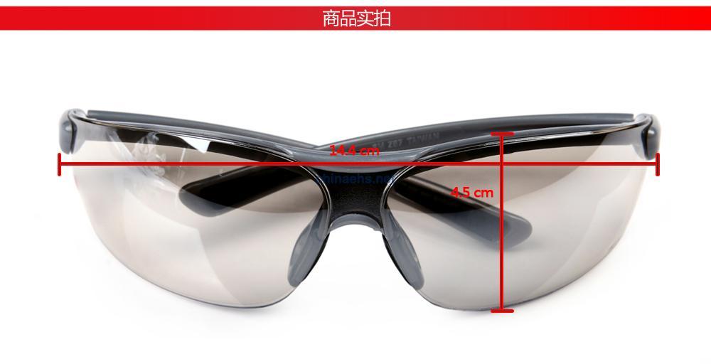 3M 1791T 防冲击舒适性银色户外防护眼镜