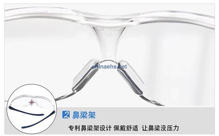 3M 10437中国款超强防刮擦防护眼镜